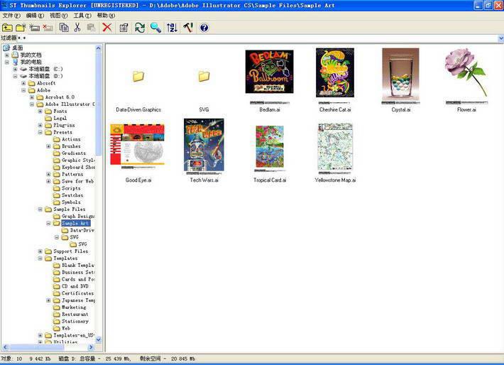 ST Thumbnails Explorer