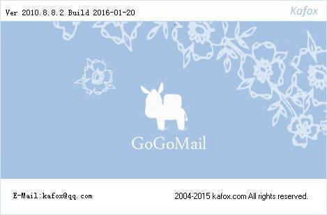 GoGoMail