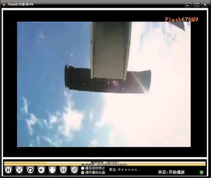Flash678音乐MV