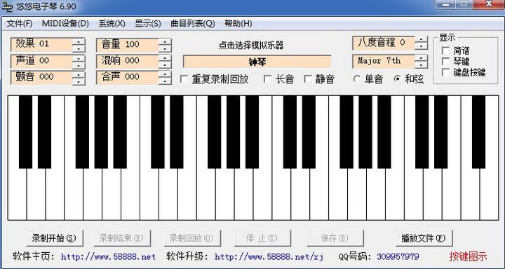 悠悠电子琴