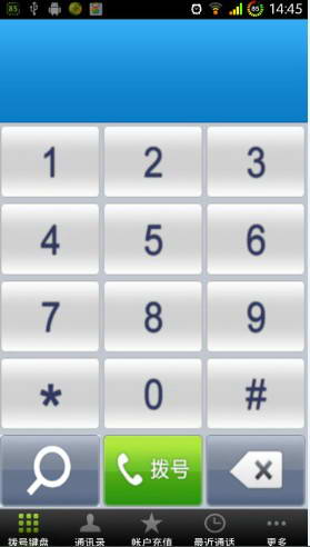 mimicall手机网络软件 For Android