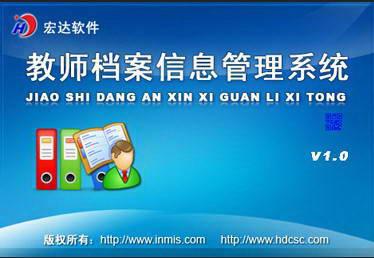 Linkey PDF阅读器 1