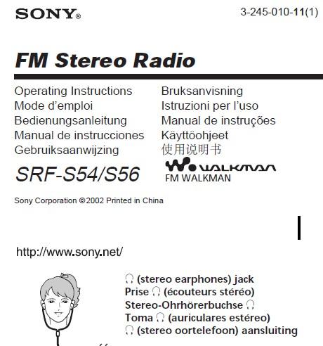 sony srf-s84 说明书