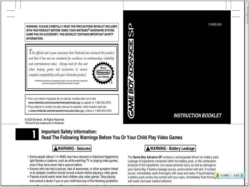 任天堂 Game Boy Advance SP System说明书