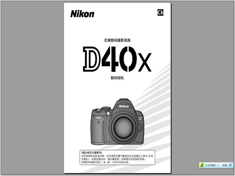 尼康 D40X说明书