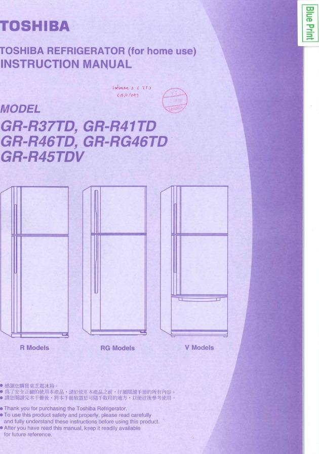 东芝gr-r37td变频式冷冻冷藏电冰箱 使用说明书