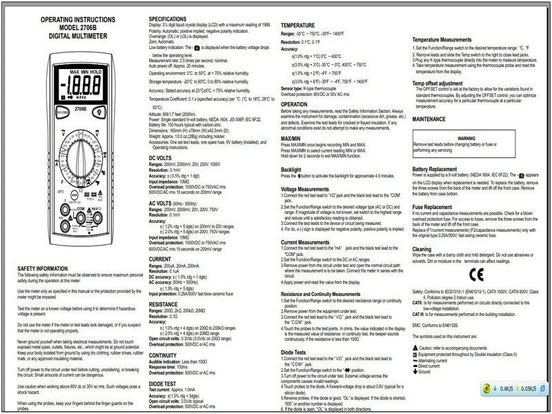 BK 2706B说明书