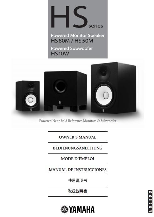 雅马哈 HS80M 电子琴 说明书