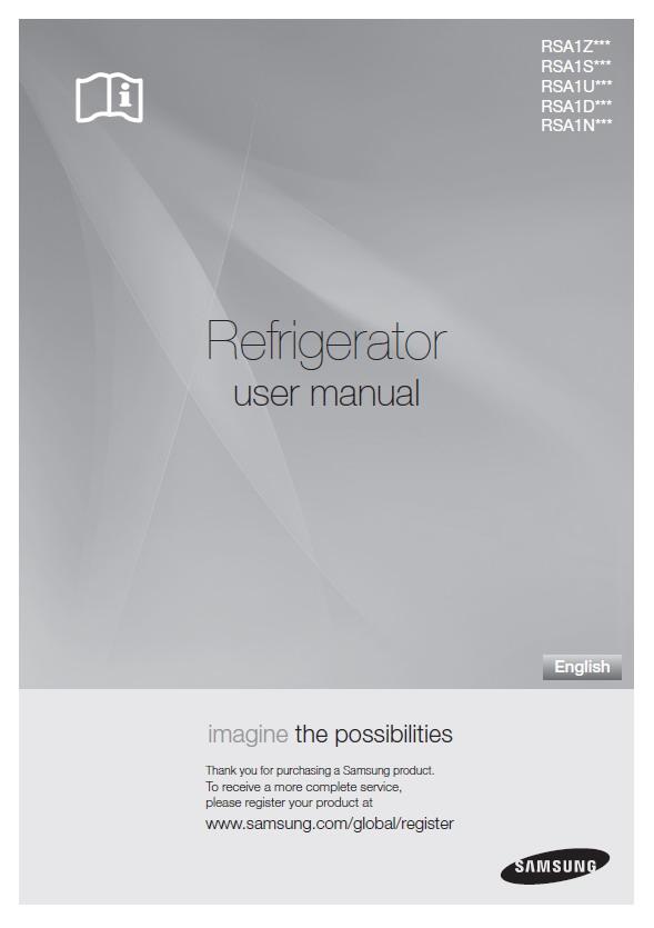 三星rsa1srpw电冰箱使用说明书