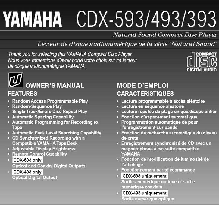 雅马哈CDX-393英文说明书