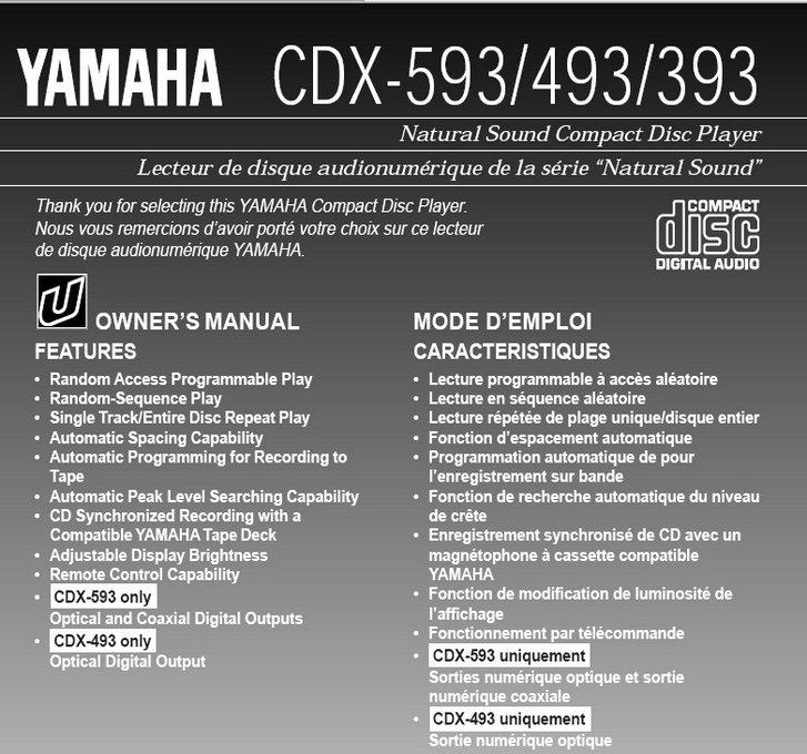 雅马哈CDX-493英文说明书