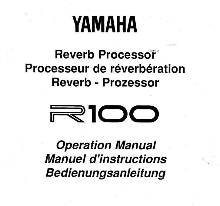 雅马哈r100说明书_雅马哈r100说明书下载-华军软件园
