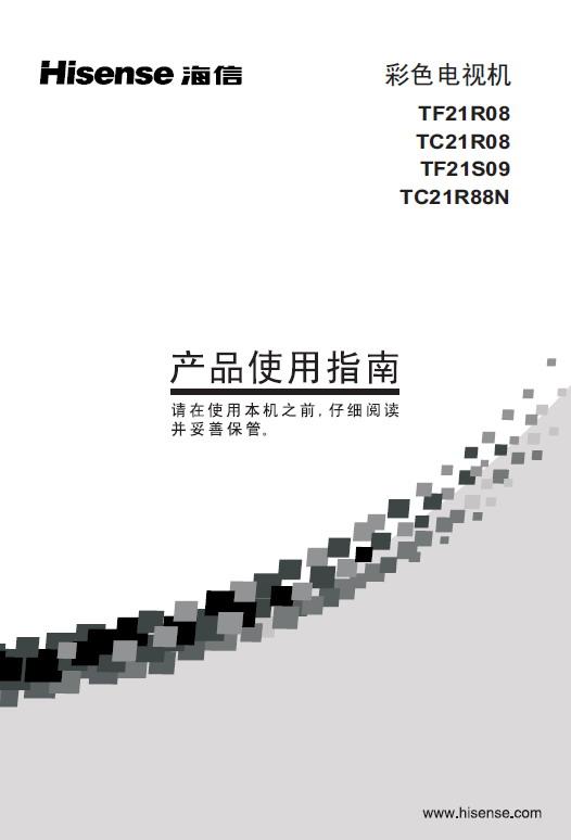 海信tf2902d电视机电路图