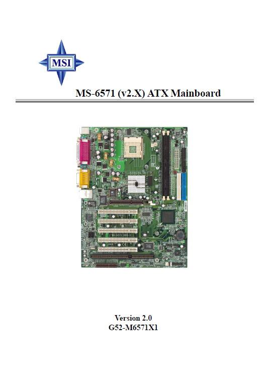 msi微星ms-6571主板英文版说明书