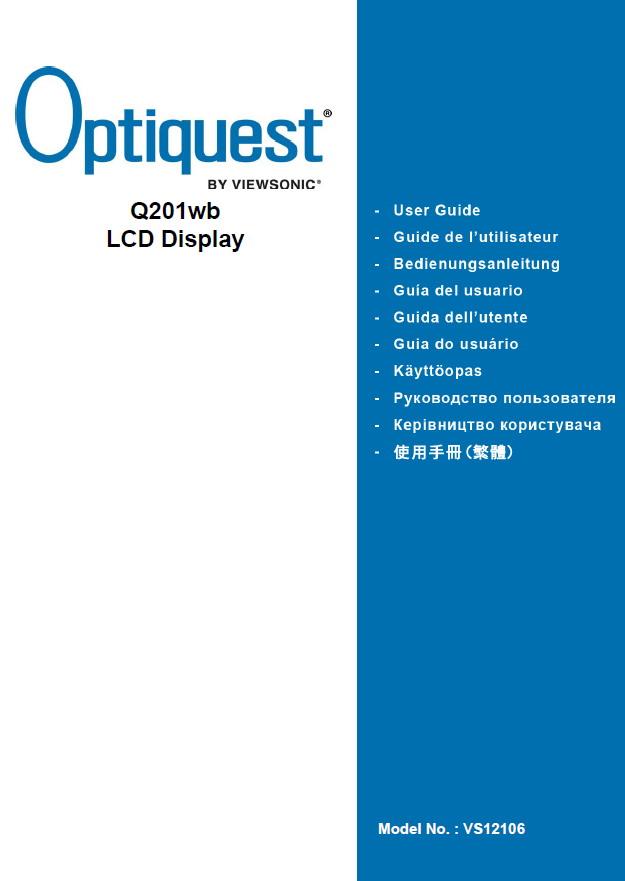 ViewSonic优派 Q201wb显示器 说明书