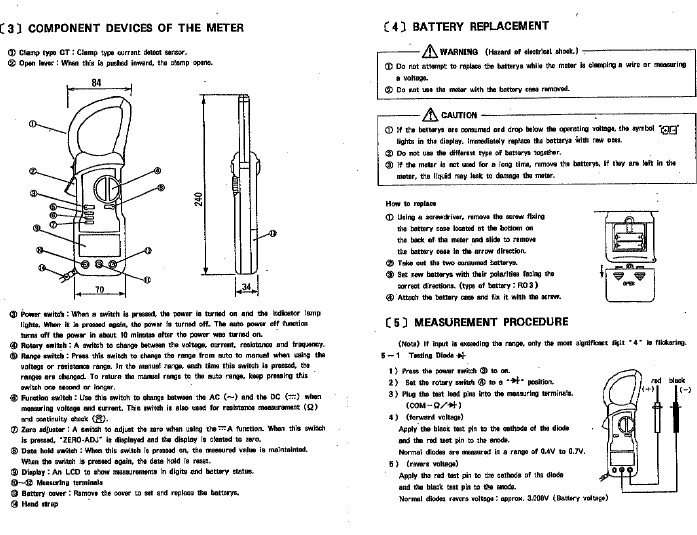 汽车24v电流表接调节器接线图