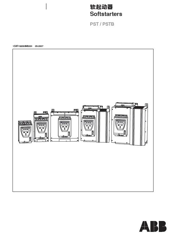 ABB PSTB1050软启动器 安装调试手册