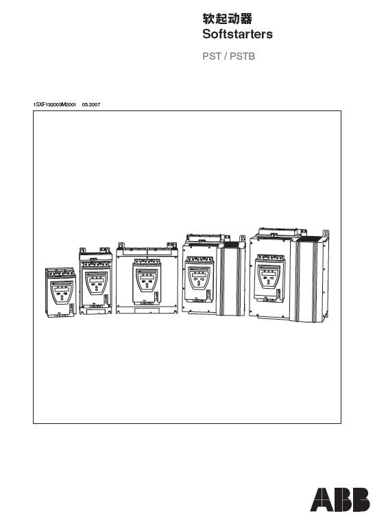 ABB PSTB720软启动器 安装调试手册