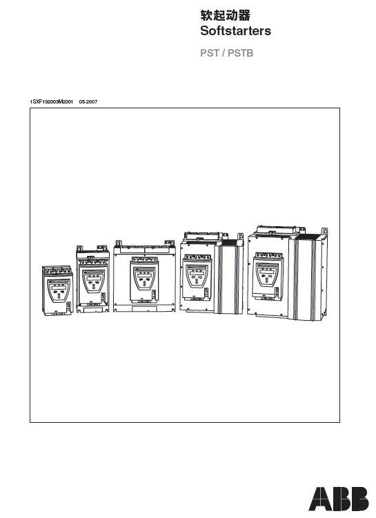 ABB PSTB470软启动器 安装调试手册
