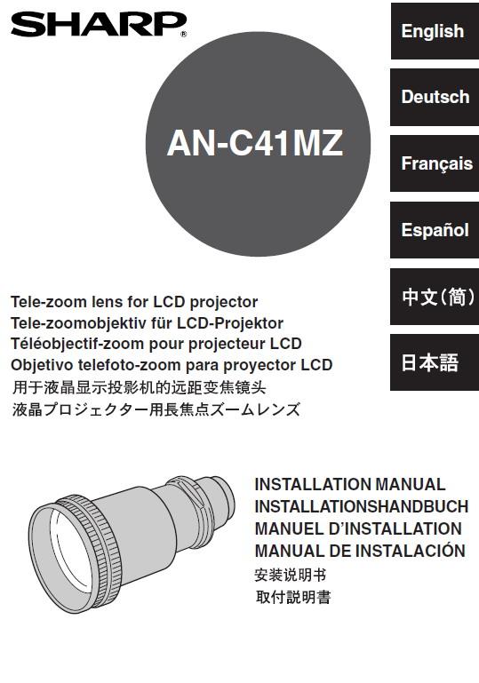 夏普 AN-C41MZ投影机 使用说明书
