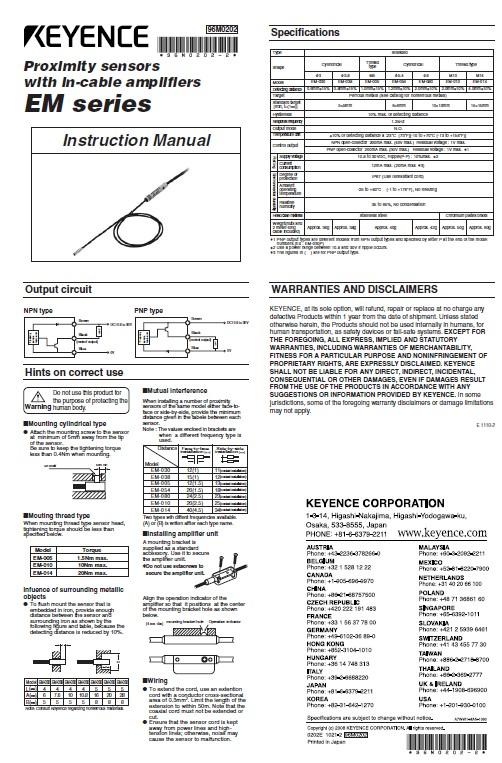 基恩士 EM-010型线内置放大器小型接近传感器 说明书