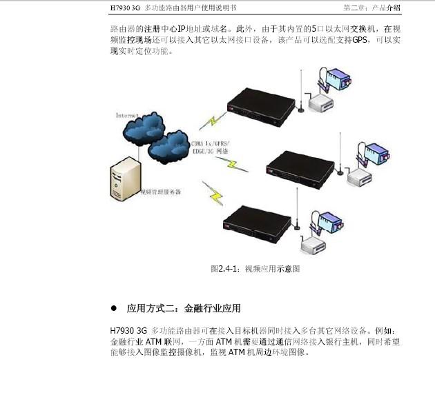 华军软件园为大家提供电信手机大全下载,电信是宽带移动互联网服务,它运用的是国际流行并成熟的3G技术标准,承载于高覆盖率、高质量的3G网络;中国电信3G服务所具备的优势特点包括且不限于:上网速度快、互联网应用丰富、通话音质高、使用绿色健康、通讯信息保密、网络覆 完备等。在生活中用电信手机的用户越来越多,希望能够帮助到各位有需要的用户,一起来看看.