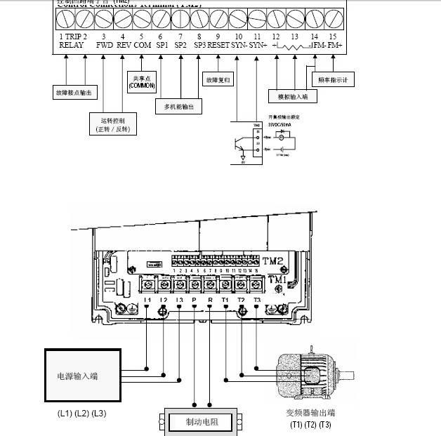 台安n2-430变频器说明书官方下载|台安n2-430变频器