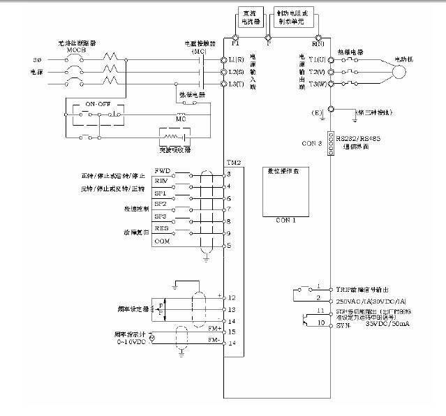 台安n2-2p5变频器说明书官方下载|台安n2-2p5变频器