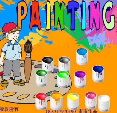 创意涂鸦板_