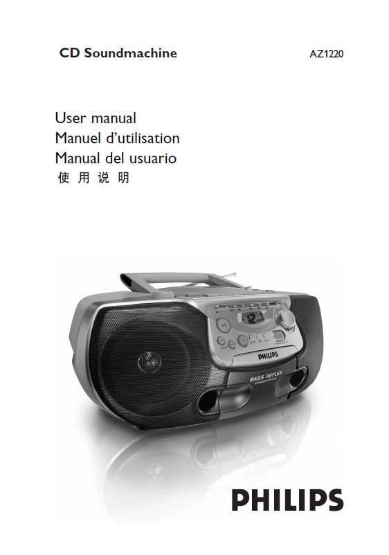 飞利浦AZ1220录音机使用说明书