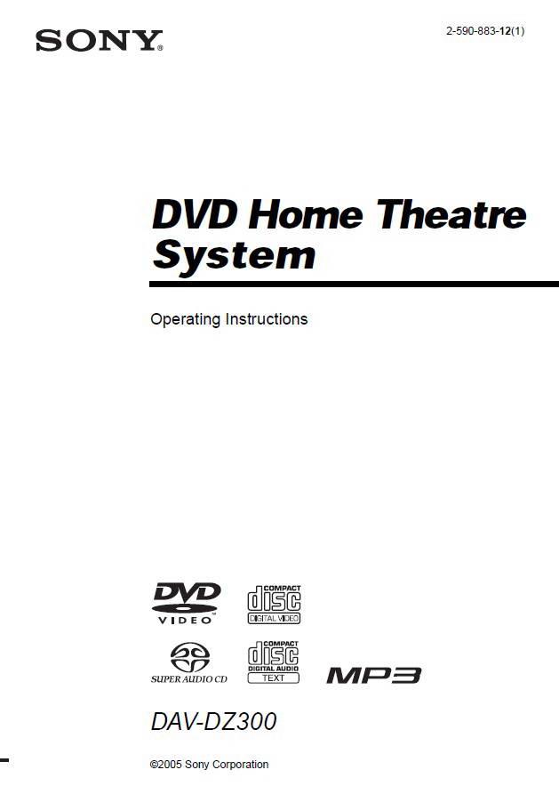 索尼DAV-DZ300家庭影院系统说明书
