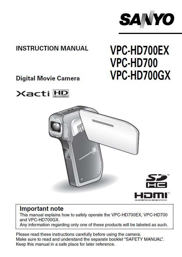三洋VPC-HD700EX数码摄像机使用说明书