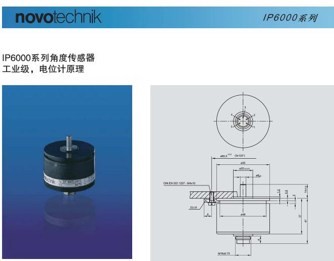 Novotechnik IP6501 A502角度位移传感器说明书