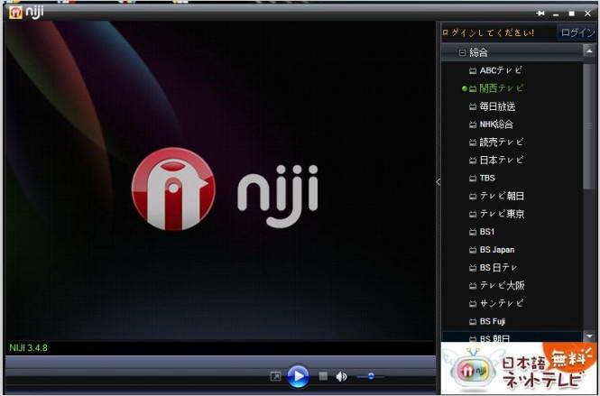 Niji 日语免费直播电视