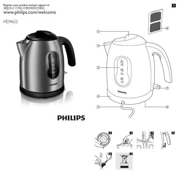 PHILIPS HD4622电水壶说明书