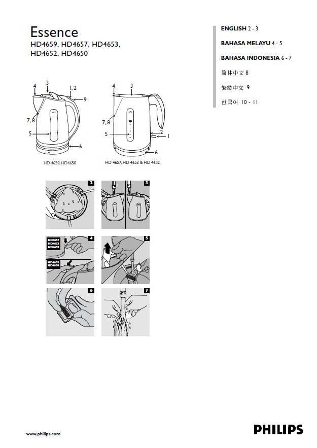 PHILIPS HD4667电水壶说明书