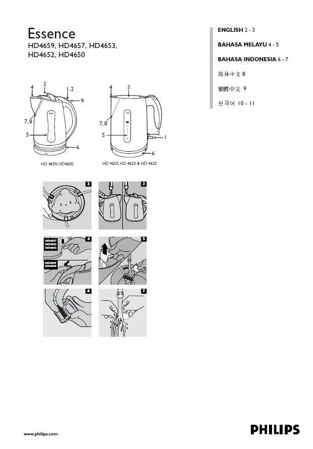 PHILIPS HD4666电水壶说明书
