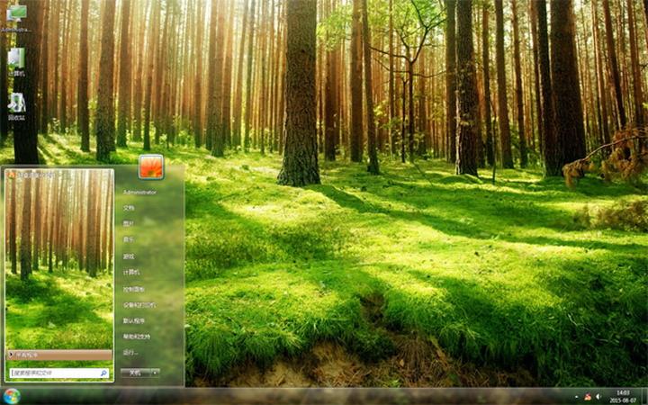 唯美阳光下森林主题