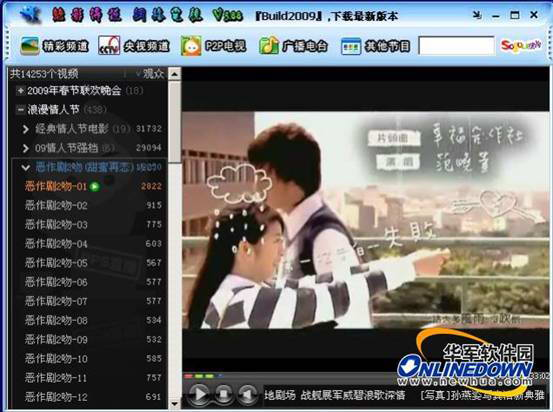 魅影传说 网络电视