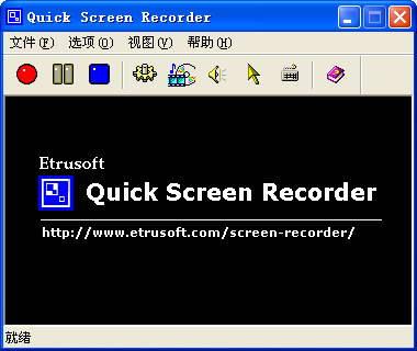 Quick Screen Recorder