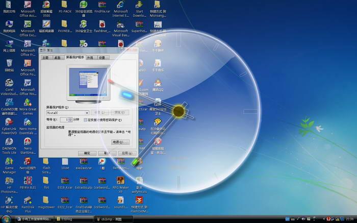 极品Vista时钟屏保For XP