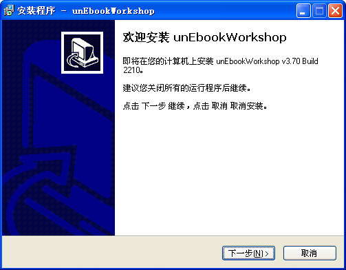 unEbookWorkShop