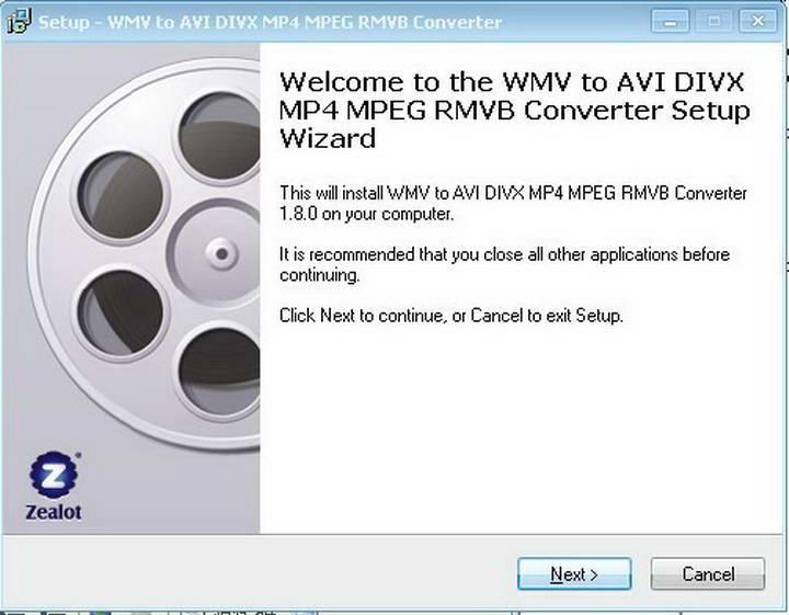Zealot WMV to VCD SVCD DVD Converter