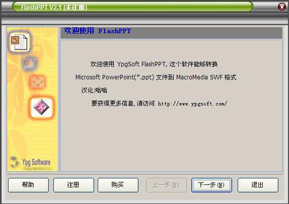 FlashPPT