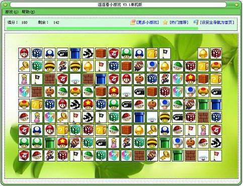 连连看小游戏单机版(宠物水果蔬菜图案大全合集)