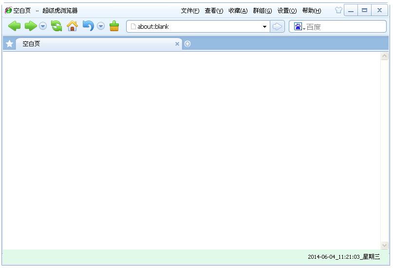 超级虎浏览器