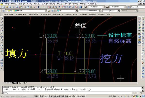 阵列土方计算软件 HTCAD