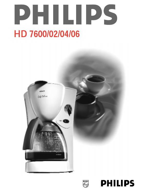 飞利浦HD7606咖啡机使用说明书