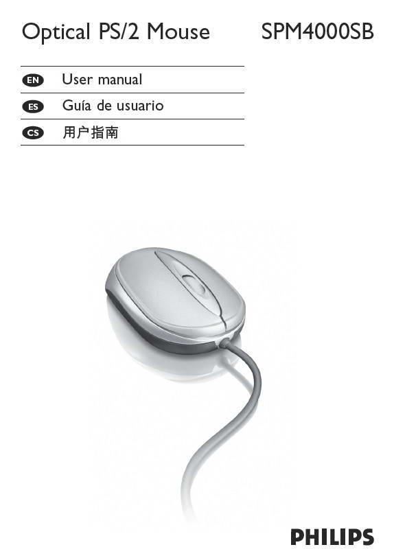 飞利浦SPM4000SB鼠标说明书