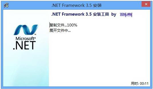 Win8 .NET Framework 3.5 离线安装包